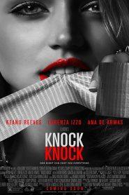 فيلم Knock Knock 2015 مترجم اون لاين