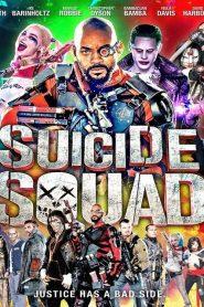 فيلم Suicide Squad 2016 مترجم اون لاين