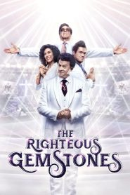 مسلسل The Righteous Gemstones