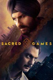 مسلسل Sacred Games