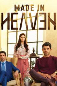 مسلسل Made in Heaven