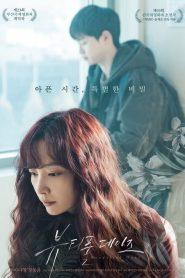 فيلم Beautiful Days 2018 مترجم اون لاين