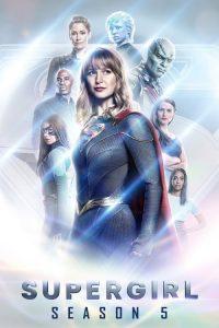 مسلسل Supergirl مترجم اون لاين