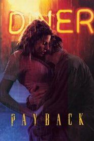 فيلم Payback 1995 اون لاين للكبار فقط