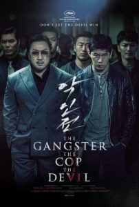 فيلم The Gangster, The Cop, The Devil 2019 مترجم اون لاين