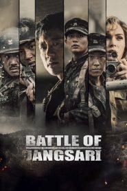 فيلم Battle of Jangsari 2019 مترجم اون لاين