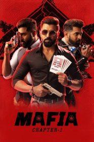 مشاهدة فيلم Mafia: Chapter 1 2020 مترجم
