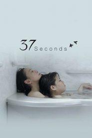 فيلم 37 Seconds 2019 مترجم اون لاين