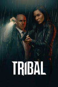مسلسل Tribal مترجم
