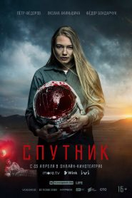 مشاهدة فيلم Sputnik 2020 مترجم