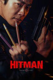 مشاهدة فيلم Hitman: Agent Jun 2020 مترجم