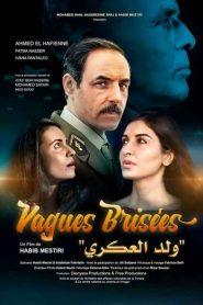 مشاهدة فيلم ولد العكري 2019 كامل اون لاين