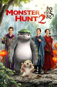 مشاهدة فيلم Monster Hunt 2 2018 مترجم