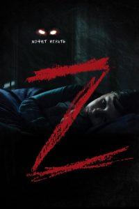 فيلم Z 2019 مترجم