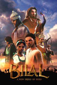 فيلم Bilal A New Breed of Hero 2015 HD مدبلج كامل اون لاين