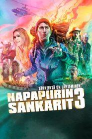 فيلم Lapland Odyssey 3 2017 مترجم اون لاين