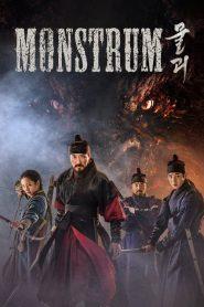 فيلم Monstrum 2018 مترجم