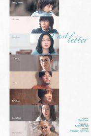 فيلم Last Letter 2018 مترجم