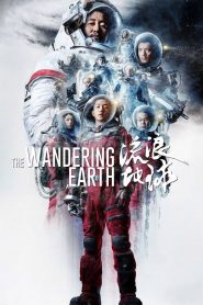 فيلم The Wandering Earth 2019 مترجم