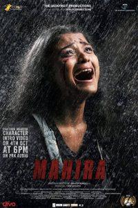 فيلم Mahira 2019 مترجم
