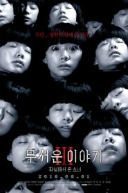 فيلم Horror Stories 3 2016 مترجم اون لاين